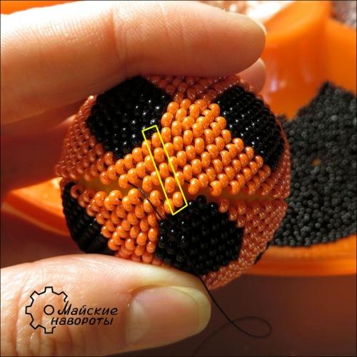 Мячик с бисером своими руками