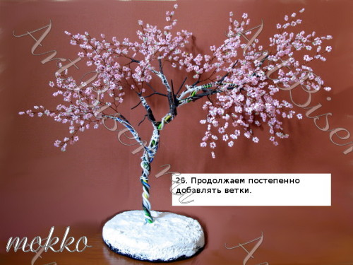 Мастер класс по бисероплетению дерево сакура