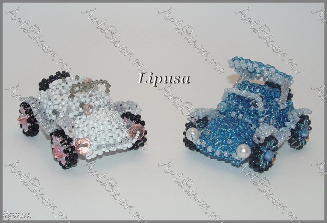 Машинки из бисера с пошаговым фото