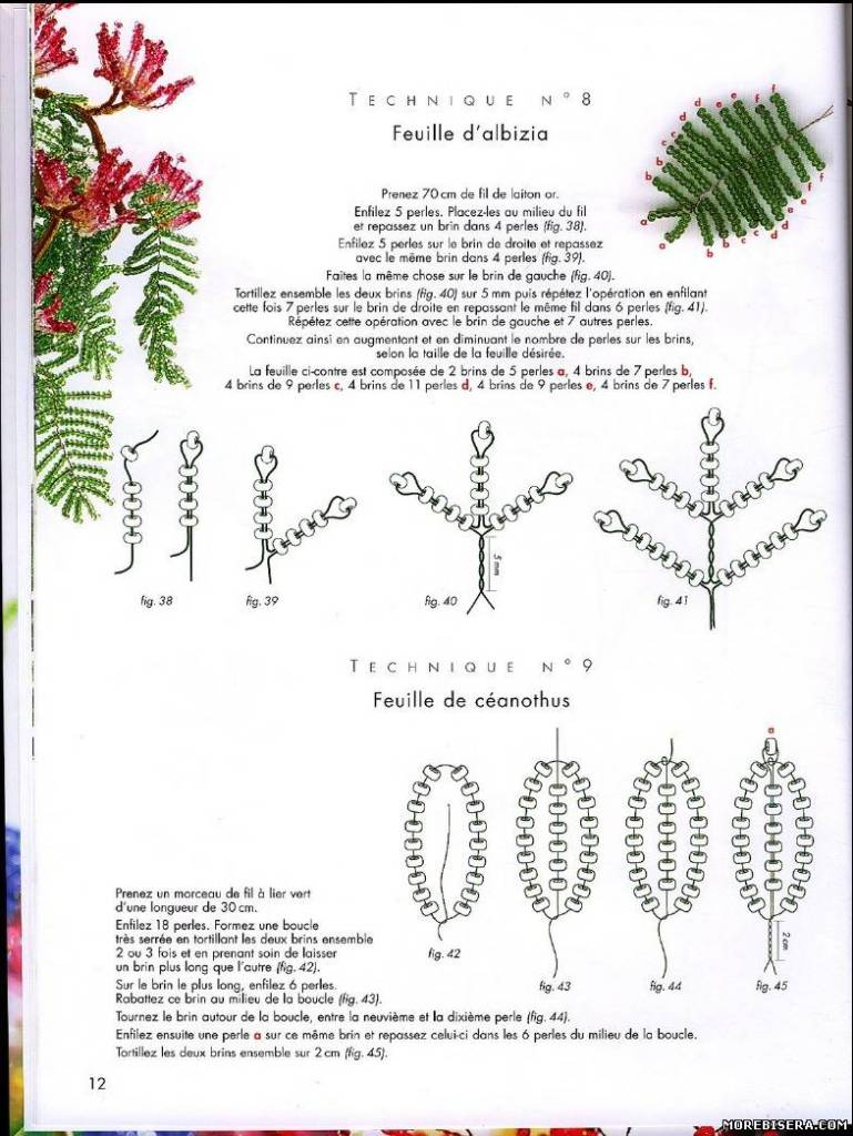 Дерева из бисера своими руками схемы